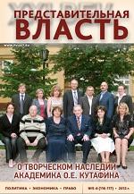 2011 - 5, 6